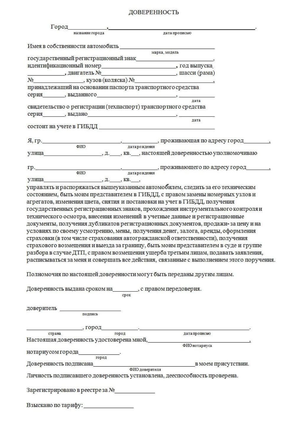 АПК РФ Статья 227. Дела, рассматриваемые в порядке