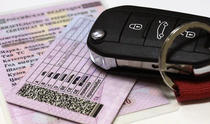 Изображение - Действительно ли важно заменять полис осаго, после обмена водительского удостоверения – каких пробле 1458716972_prava1
