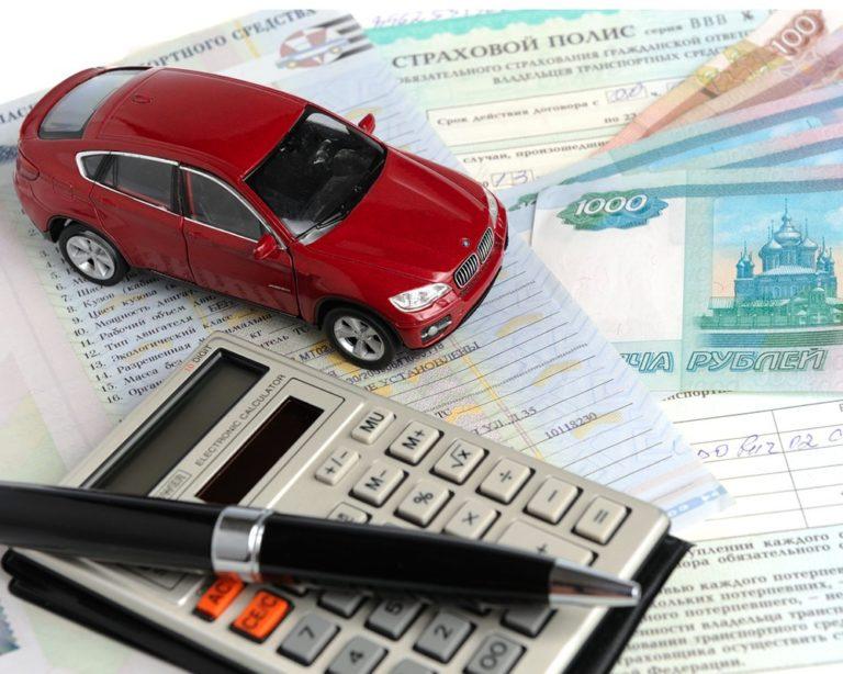 Изображение - Действительно ли важно заменять полис осаго, после обмена водительского удостоверения – каких пробле Dokumenty-dlya-OSAGO6-768x614