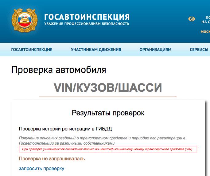 втб банк кредит наличными телефон