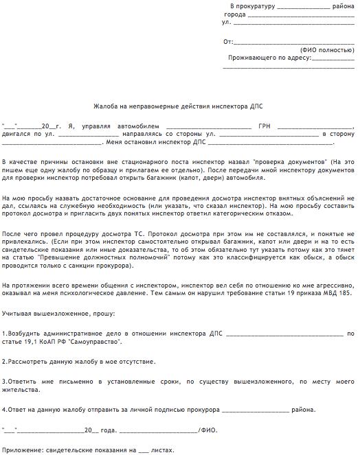 Проверка удостоверений тракториста по базе ростехнадзора томск