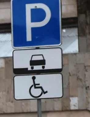 Штраф за стоянку под знаком стоянка для инвалидов