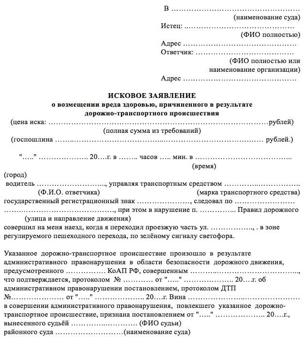 Справка подтверждения гражданства бабушки для оформления рф