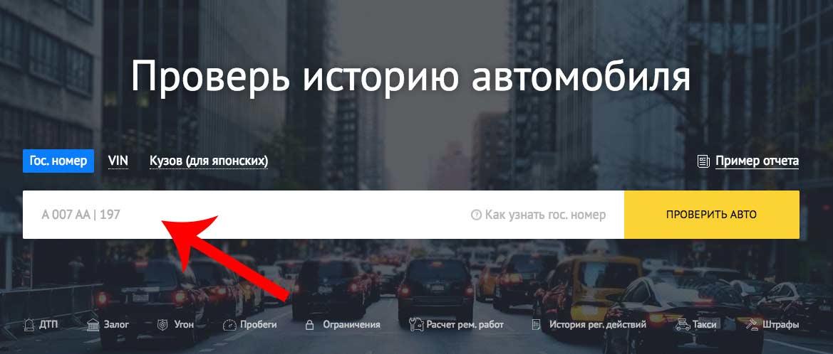 как узнать владельца по вин номеру автомобиля кредит наличными 1 500 000 рублей