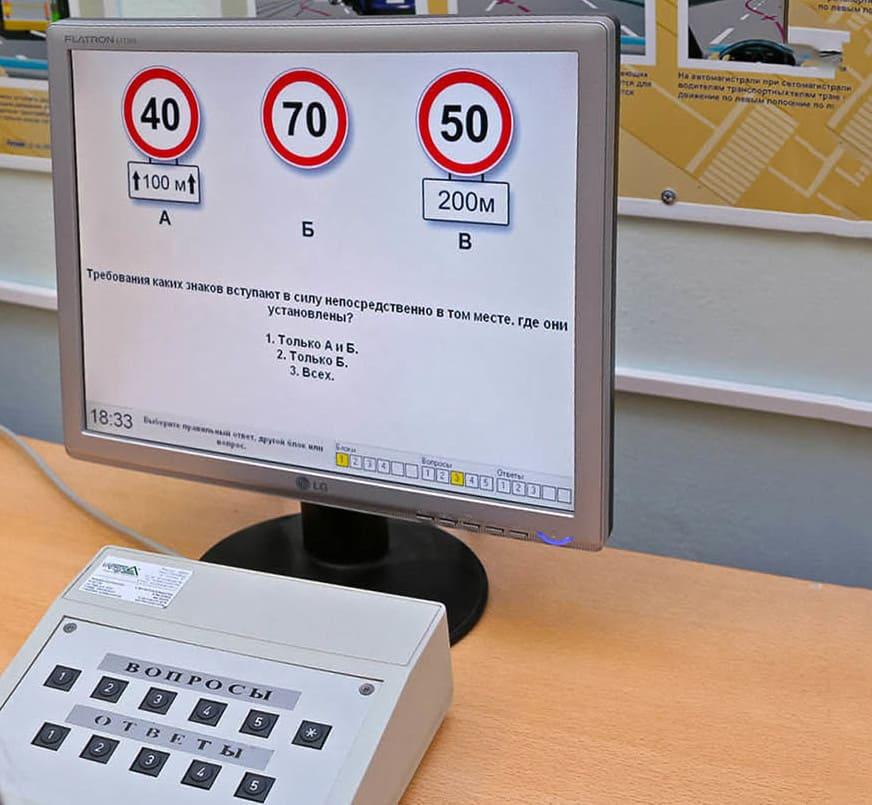 Категория D водительских прав что это значит