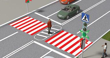 Ответственность за обгон на пешеходном переходе