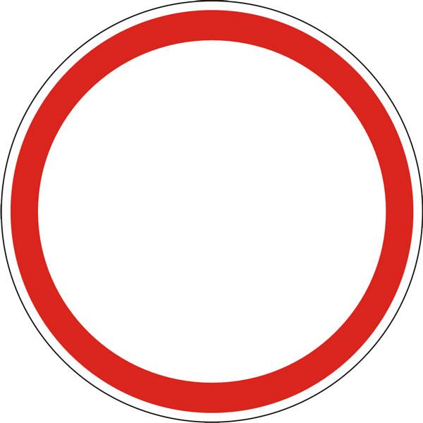 Разрешено движение под знак вьезд запрещен