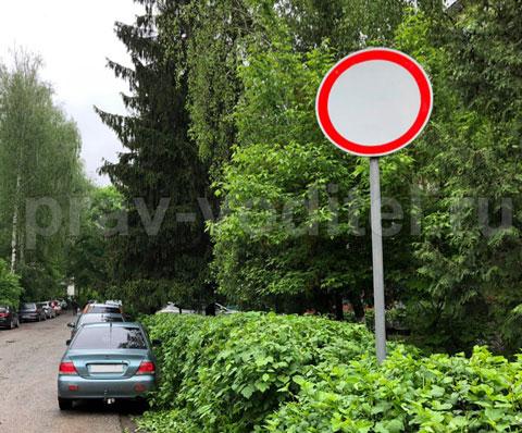 Движение грузовых автомобилей запрещено знак что означает штраф исключения зона действия знака